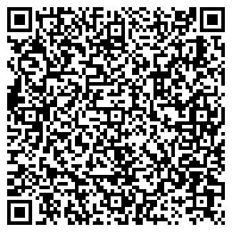 QR-код с контактной информацией организации КАМЫШИНЭНЕРГО