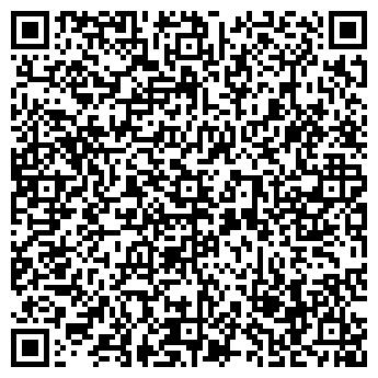 QR-код с контактной информацией организации Наш край, ЧТУП