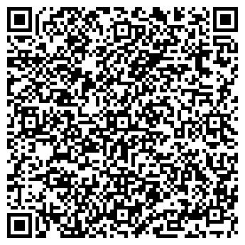 QR-код с контактной информацией организации ВирусБлокАда, ОДО