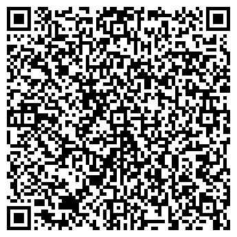 QR-код с контактной информацией организации Верлион, ЗАО