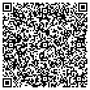 QR-код с контактной информацией организации Берлио, ООО