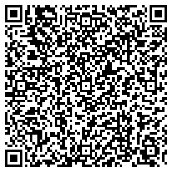 QR-код с контактной информацией организации ООО НАРАТ-НЕФТЬ-ИНВЕСТ
