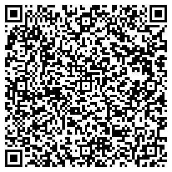 QR-код с контактной информацией организации Афалина, ОДО