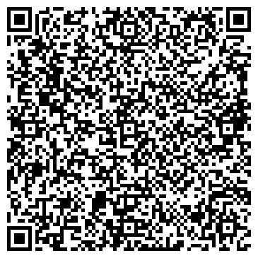 QR-код с контактной информацией организации Вижн Эффект, ЧП