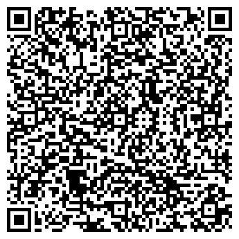QR-код с контактной информацией организации НалаСтиль, ООО
