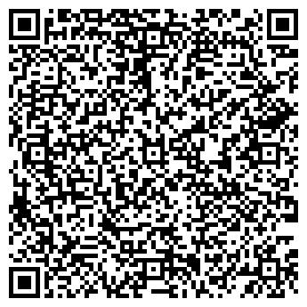 QR-код с контактной информацией организации Галантэя, ОАО