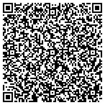 """QR-код с контактной информацией организации ООО """"Камышинский Хлопчатобумажный Комбинат"""""""