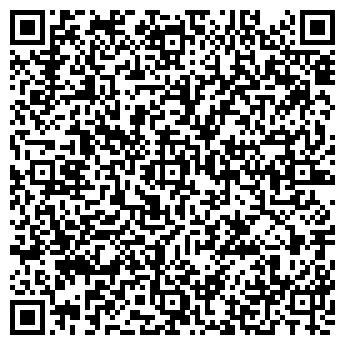QR-код с контактной информацией организации Микродом, ООО