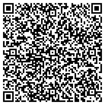 QR-код с контактной информацией организации АМЧ Сервис, ООО