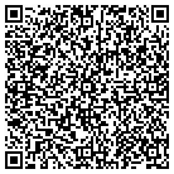 QR-код с контактной информацией организации Фриал, АО