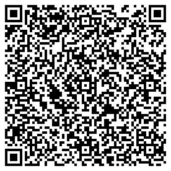 QR-код с контактной информацией организации БелСервисТехника, ООО