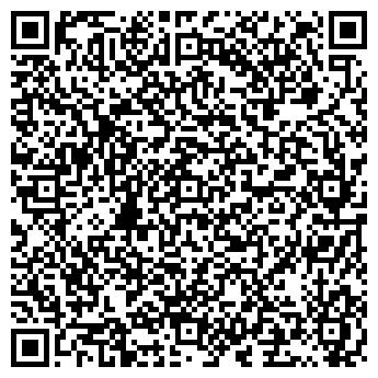 QR-код с контактной информацией организации Арад-М-Импорт, ООО