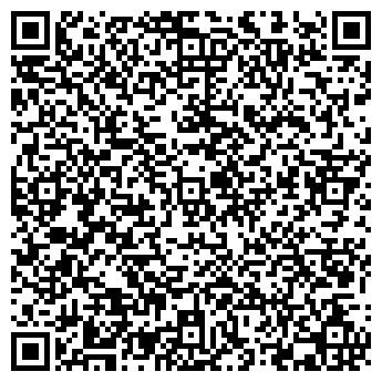 QR-код с контактной информацией организации БелАВМ, СЗАО