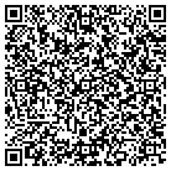 QR-код с контактной информацией организации Шаргуд, ООО
