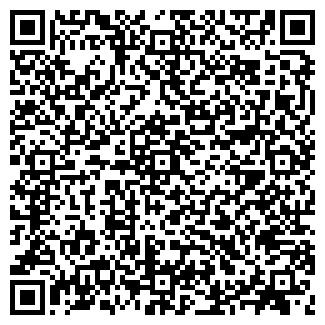 QR-код с контактной информацией организации Стек, АО