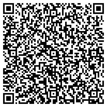 QR-код с контактной информацией организации БелБизнес Тим, ЧП