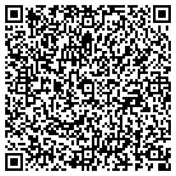 QR-код с контактной информацией организации БиКомфорт, ООО