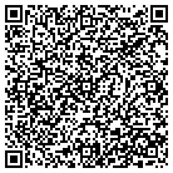 QR-код с контактной информацией организации Алинея, ООО