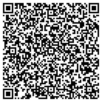 QR-код с контактной информацией организации Широкий Формат, ООО