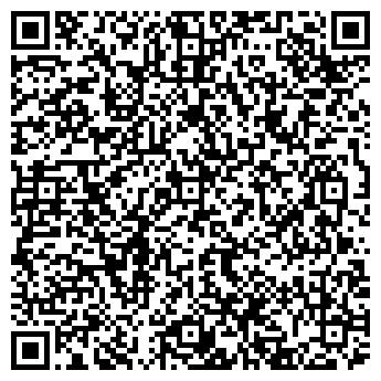 QR-код с контактной информацией организации Рутон-М, ОДО