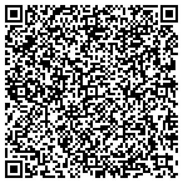 QR-код с контактной информацией организации Азион (Azion), ООО