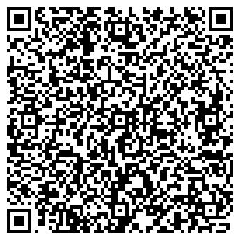 QR-код с контактной информацией организации Белримстейс, УП