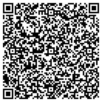 QR-код с контактной информацией организации Белатрон-Сервис, ОДО