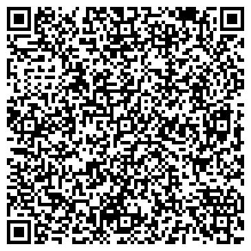 QR-код с контактной информацией организации КАМЫШИНСКИЙ МАШИНОСТРОИТЕЛЬНЫЙ ЗАВОД, ОАО