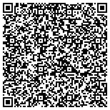 QR-код с контактной информацией организации Гермес опт ТД, ЧП