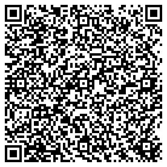 QR-код с контактной информацией организации Пола Тех, ООО