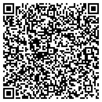 QR-код с контактной информацией организации Упаковка, ЧП