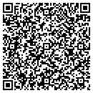 QR-код с контактной информацией организации Дако, ООО