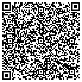 QR-код с контактной информацией организации Ультра, ООО