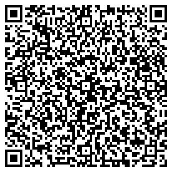 QR-код с контактной информацией организации Интерпап, ТГ ООО