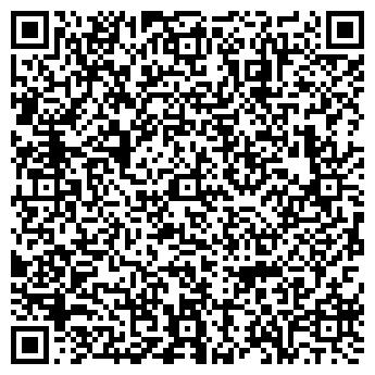 QR-код с контактной информацией организации Скат-юпс, ООО