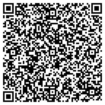 QR-код с контактной информацией организации Фиксет, ЧП