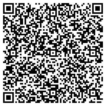 QR-код с контактной информацией организации Кодак Украина, ООО