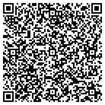 QR-код с контактной информацией организации Сан Принт, ООО