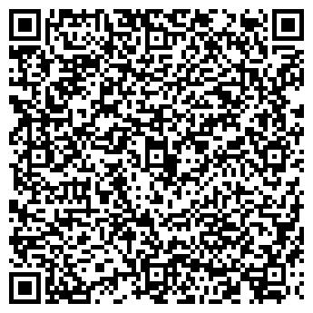 QR-код с контактной информацией организации БерКон, ООО