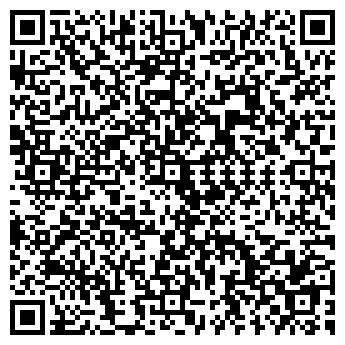 QR-код с контактной информацией организации В.М., ООО