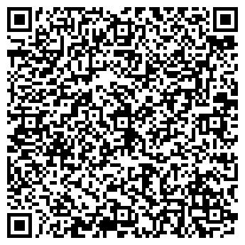 QR-код с контактной информацией организации Офис-Кит, ООО