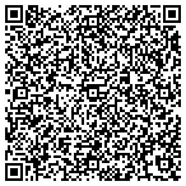 QR-код с контактной информацией организации IT-Электроника, ООО