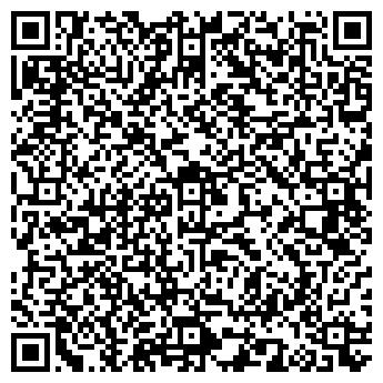 QR-код с контактной информацией организации Артрибут, ООО