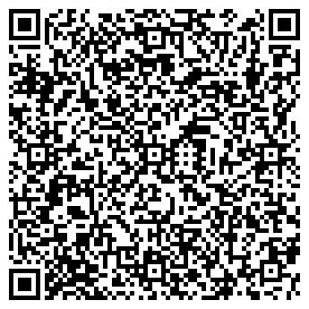 QR-код с контактной информацией организации БЕЛЬТЕРЕК УПП ТОО