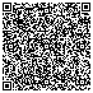 QR-код с контактной информацией организации КАМЫШИНЮЖСАНТЕХМОНТАЖ, ТОО