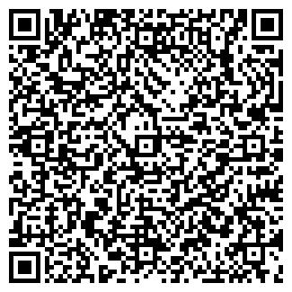 QR-код с контактной информацией организации ЛЕГКИЙ ДЕНЬ