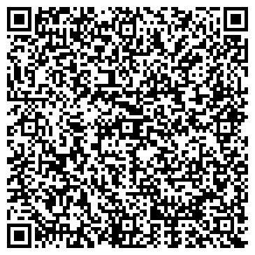 QR-код с контактной информацией организации Glowbeat, Интернет-магазин