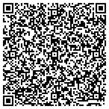 QR-код с контактной информацией организации Cертоне,ООО (Certtone)