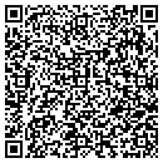 QR-код с контактной информацией организации АТРИ ЛТД, ООО