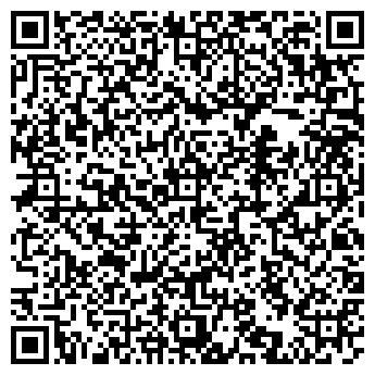 QR-код с контактной информацией организации Люминофор, ООО